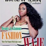 Waje is the Cover of House Of Maliq