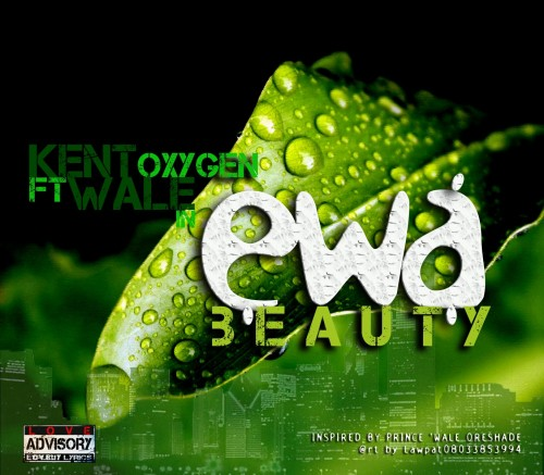 CD Cover Ewa