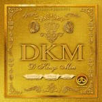 Dbanj Set To Release DKM Album On March 30th; Features From Kanye West, Kay Switch, Olamide & More