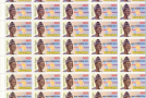Well deserved honour! Agbani Darego is the new face of N50 Nigeria postal stamp