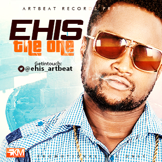 Ehis_The One_ARTWORK