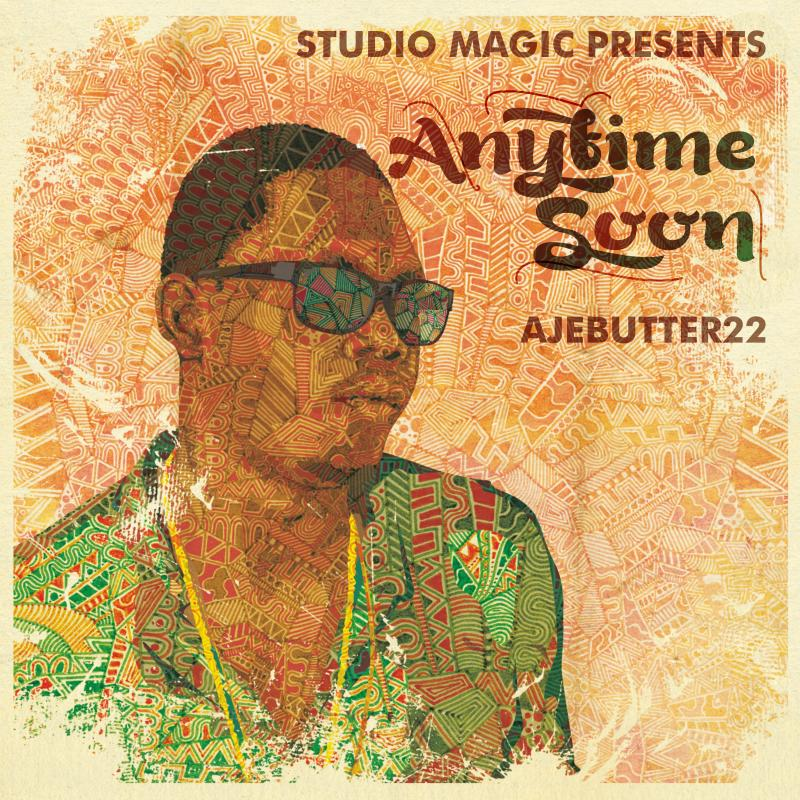 Ajebutter