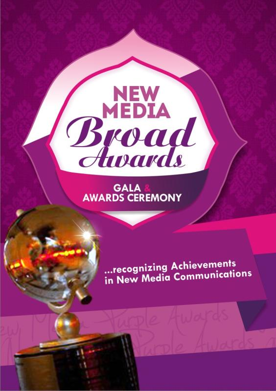 Broad Award 1