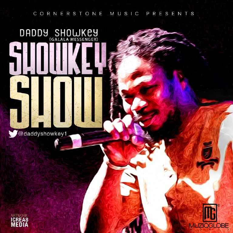daddy showkey single art(2)