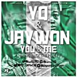 New Music: Jaywon & YQ – You & Me (#BringBac​kThePeace)