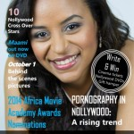 2014 Nollywood Trailblazer Michelle Bello Headlines Nolly Silver Screen Online Magazine