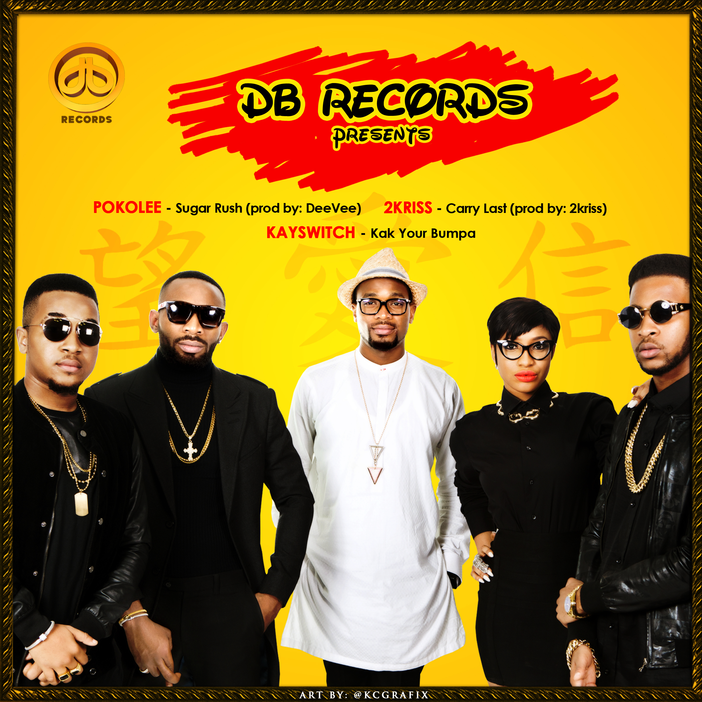 DB-Records-ep-big-online-size