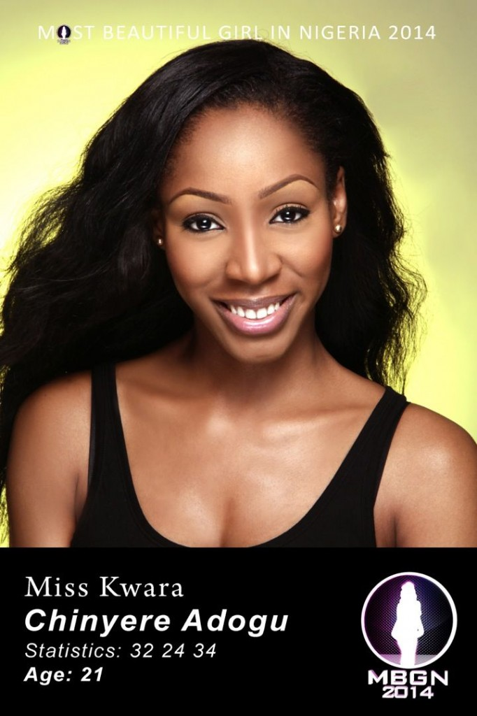 Most-Beautiful-Girl-in-Nigeria-Finalists-on-BellaNaija-July-2014-BellaNaija.com-01022